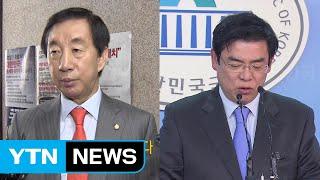 """""""朴, 불쌍""""...논평 하루 만에 뒤집은 한국당 / YTN"""