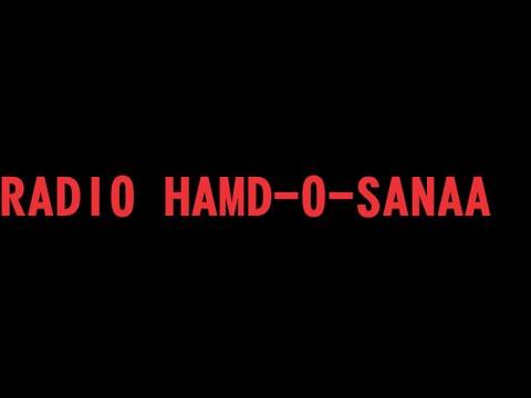 Radio Hamd O Sanaa   001