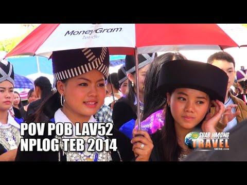 Suab Hmong News:  Pov Pob nyob LAV52, Nplog teb lub 12/24-26/2014 thumbnail