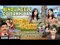 Bindu Neelu Do Sakhiyan Himachali Lok Geet (Audio) Jukebox   Karnail Rana, Geeta Bhardwaj