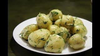 ЯК ПРИГОТУВАТИ МОЛОДУ КАРТОПЛЮ / Как приготовить молодой картофель