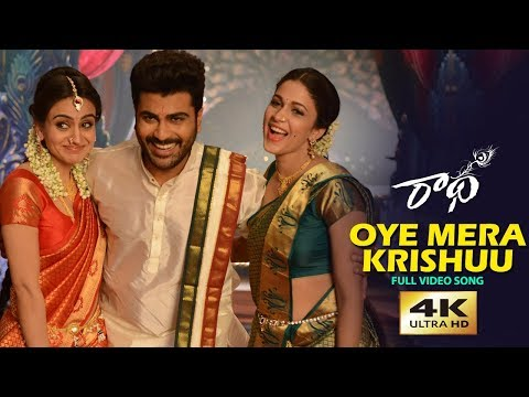 Oye Mera Krishu HD Full Video Song | Radha | Sharwanand | LavanyaTripathi | Aksha