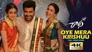Oye Mera Krishu HD Full Song | Radha | Sharwanand | LavanyaTripathi | Aksha