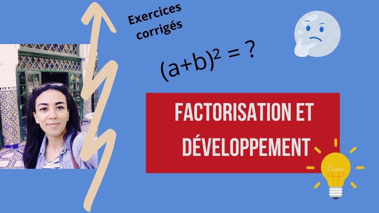 Factorisation et développement : exercices corrigés ( 1ère année collège ) - YouTube