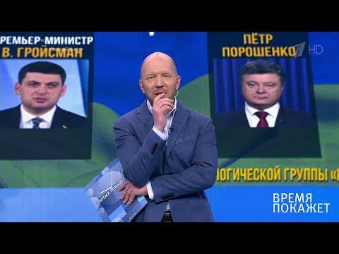 Переговоры по Донбассу: шаг вперед? Время покажет. 06.05.2019