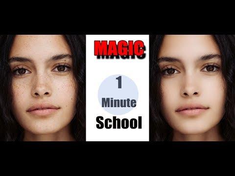 Skin Finer Photoshop Plugin l Photoshop Tutorial l 1 Minute School thumbnail