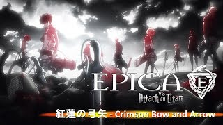 Shingeki No Kyojin (Attack on Titan) Anime opening Epica version. F...