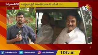 AP CM YS Jagan Meet Home Minister Amit Shah Over Pending Projects | Delhi  News