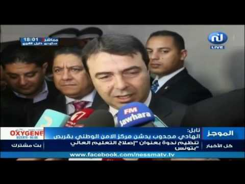 Nessma Live: Flash News de 18h00 Samedi 18 Mars 2017