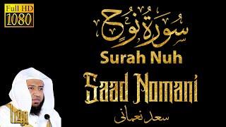 Murottal Quran Surah Nuh - Saad Nomani    Maqam Ajam/Jiharkah