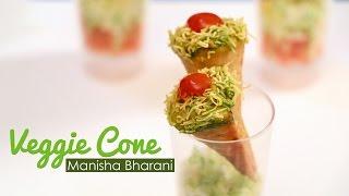 Veggie Cone | Easy & Simple Crispy Vegetable Cone Appetizer Snacks - Delicious Party Recipe