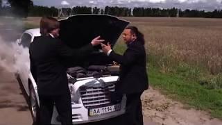 Николай Трубач и Игорь Саруханов - Счастливый билет