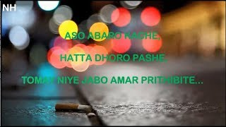 Avijog lyrics Full song - Best Friend - Piran khan ft Tanveer Evan Bangla song Lyrics