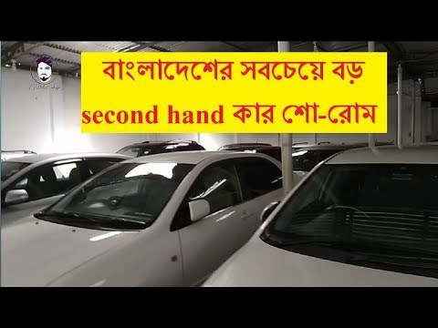 Biggest Second Hand Car Showroom in Bangladesh | Buy Used Car cheap Price in Dhaka, BD | Mukut Vlogs