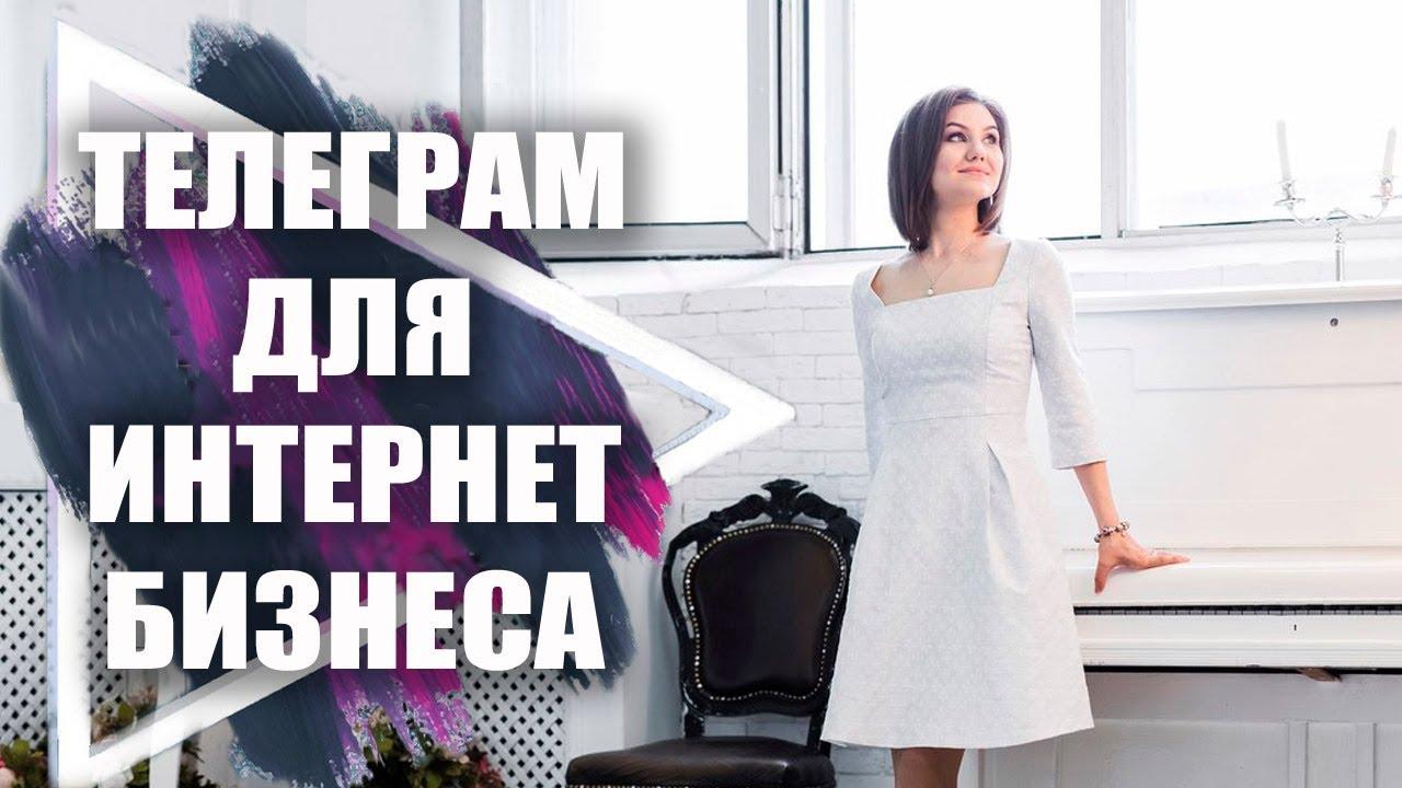 Бизнес реклама через интернет статейные ссылки на сайт Хавская улица