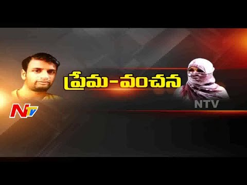 Law Student Rajashekar Reddy Cheats his Girlfriend in Hyderabad | Be Alert | NTV