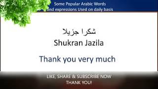 Some Popular Arabic Words.