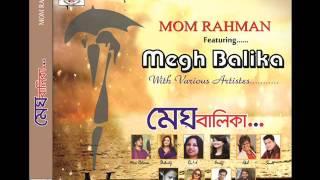 Meghbalika - Momo Rahman - New Bangla Song - 2016