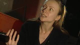 Мария Миронова. Федра