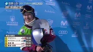 【スロープスタイル女子】スノーボード&フリースタイルスキー世界選手権2017 藤森由香 動画 8