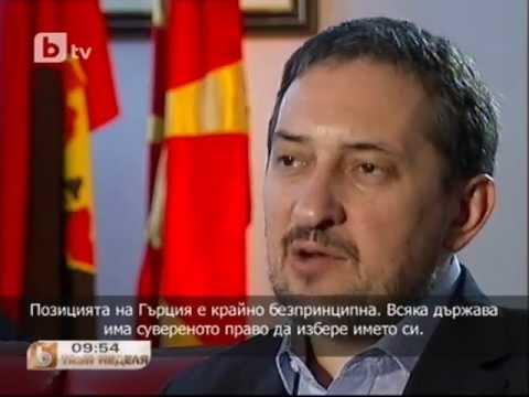 Любчо Георгиевски за албанското бъдеще на Македония