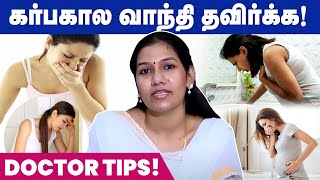 Tips for Pregnant Women | IBC Health