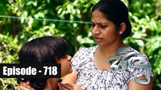 Sidu | Episode 718 08th May 2019 Thumbnail