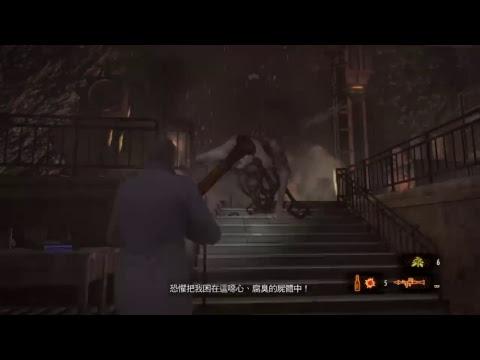惡靈古堡 啟示2 已無退路 最困難模式 破關拿無限彈藥 Resident Evil Revelations 2 - YouTube