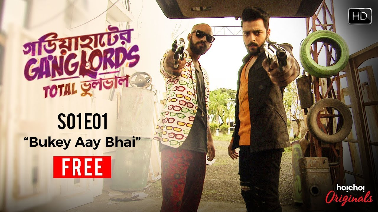 Download Gariahater Ganglords ( গড়িয়াহাটের গ্যাংগলর্ডস ) | S01E01 | Bukey Aaye Bhaai | Free Episode | Hoichoi