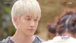 Озорной поцелуй (тайская версия) 10 эпизод,озвучка