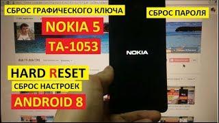Hard reset Nokia 5 Скидання налаштувань Nokia TA 1053 android 8