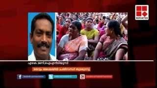Plantation workers in pathetic condition - Big Story