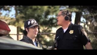Неправильные копы / Wrong cops / тизер 2
