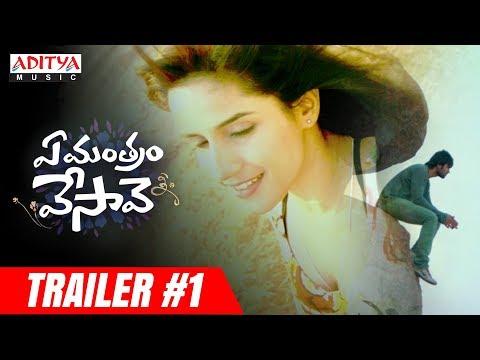 Ye Mantram Vesave Trailer #1   Ye Mantram Vesave Movie   Vijay Deverakonda, Shivani Singh