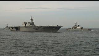 平成27年10月15日 観艦式予行② 艦艇・航空機観閲  Japan Maritime Self-Defense Force Fleet Review 2015