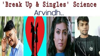 Science of Breakup | Single Life | ಕನ್ನಡ ( Kannada ) | ...