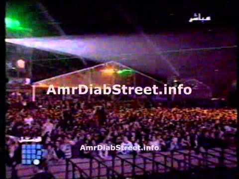 Amr Diab new year concert 2000  Awedony