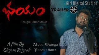 Bhayam | Telugu Horror Short Film Trailer | భయం | Best Horror Film | Bhayam Trailer 2019 HD