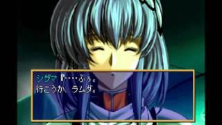 [Sega Saturn] Langrisser V (ラングリッサーV): Scenario 1