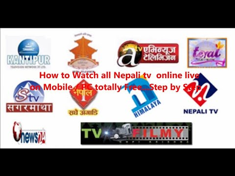 Nepali TV channel free ma herne upay