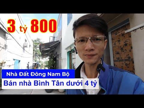 Chính chủ Bán nhà quận Bình Tân dưới 4 tỷ 2021, hẻm 363 Đất Mới, Bình Trị Đông A. Hẻm 4m, Sổ hồng riêng