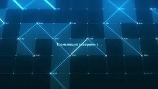 Париматч Высшая лига 1 4 финала Корпорация АСИ Кемерово Газпром Югра д Матч 2