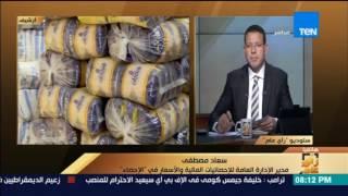 رأى عام | جولة إخبارية مع عمرو عبد الحميد ليوم 10 مايو 2017
