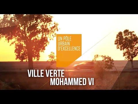 Benguerir Ville Verte MohammedVI - Janvier 2015