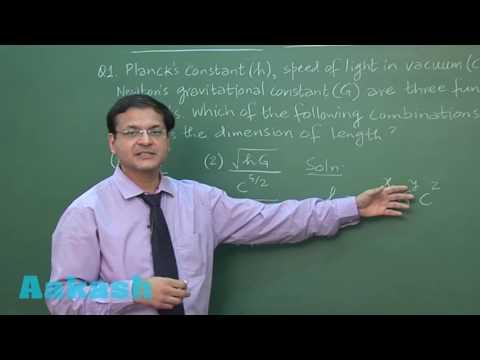 NEET-2 Physics Solution Q. 01 by Aakash (NEET-UG 2016)