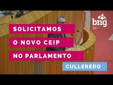O BNG reclama no Parlamento de Galicia o novo CEIP para Culleredo