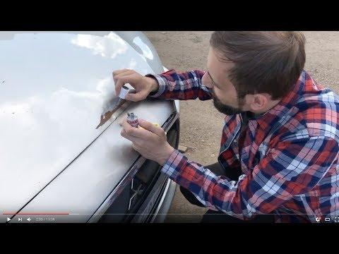 Как убрать царапины и сколы на машине? Советы авто владельцам. кузовной ремонт Уфа