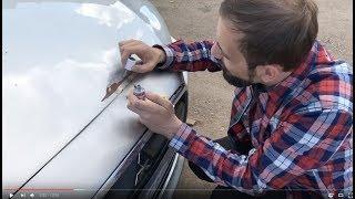 видео Как убрать царапины и сколы на автомобиле самостоятельно?