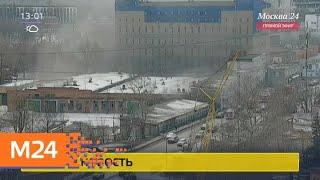 Пожар произошел на складе на северо-западе Москвы - Москва 24