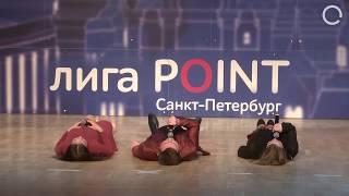Команда КВН Юрий Гагарин